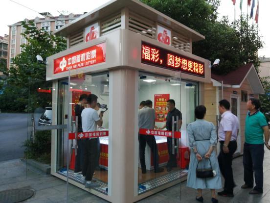 郴州专项开展福彩销售亭建设工作