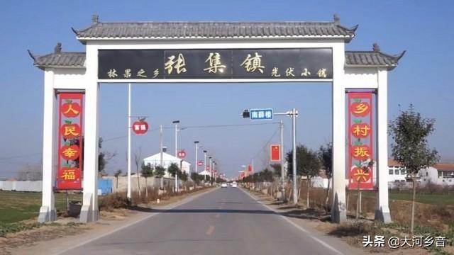 虞城张集镇:三省交界传奇地_网易新闻中心