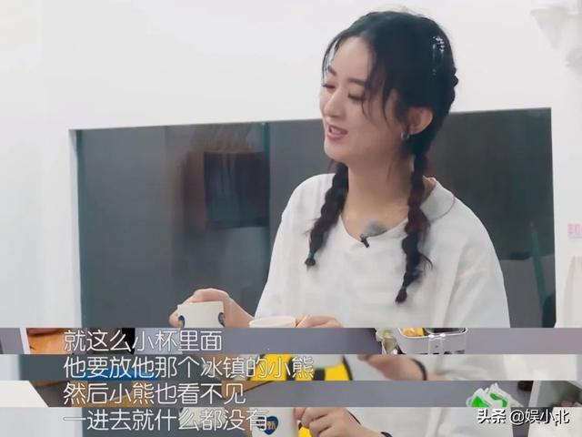 """趙小刀重現江湖,專治黃曉明""""中年王子病"""",現實版一物降一物"""