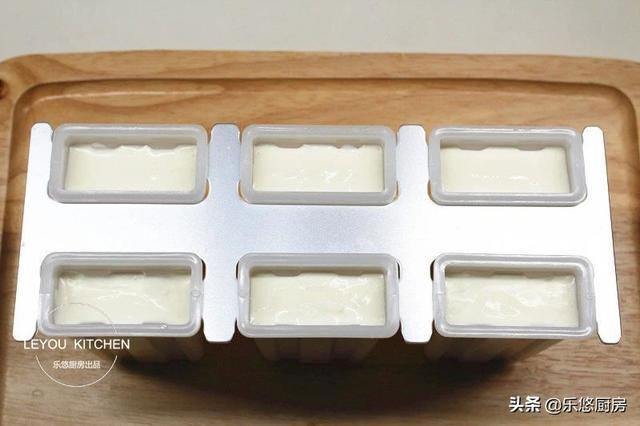 小时候,吃一根能高兴一整天的奶油雪糕,在家做其实很容易