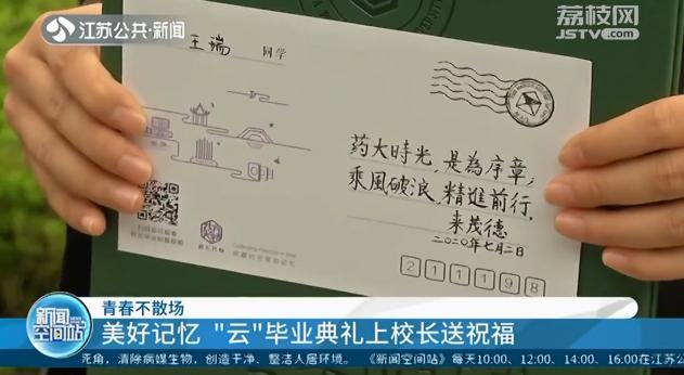 """毕业季:草坪音乐会 四国语言唱响""""最后一课"""""""