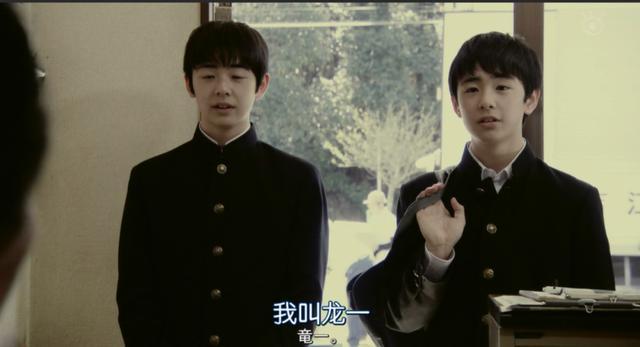 中年版《无间双龙》?玉木宏与高桥一生新剧演双胞胎