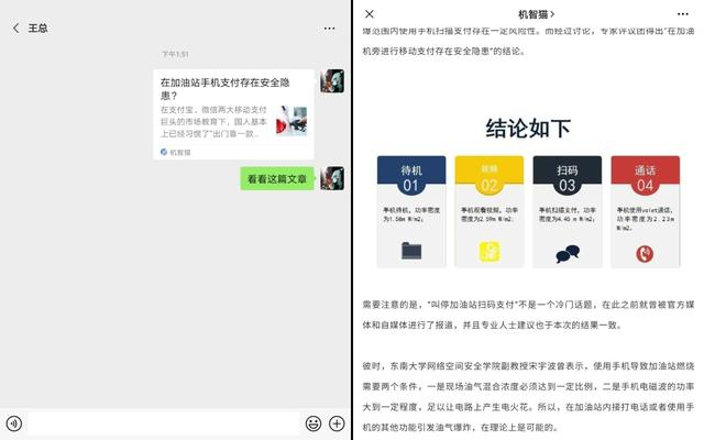 """荣耀平板6/X6体验:既是""""爱奇艺"""",也是""""学习机"""""""