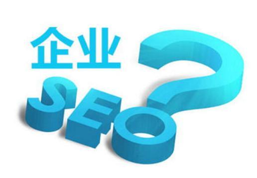 网站权重是什么?如何快速提升网站权重,网站权重快速提升方法