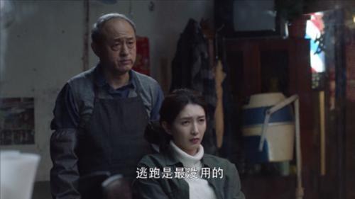 王漫妮告別了貴婦生活,拒絕了好男人,但成功抓住最后的救命草