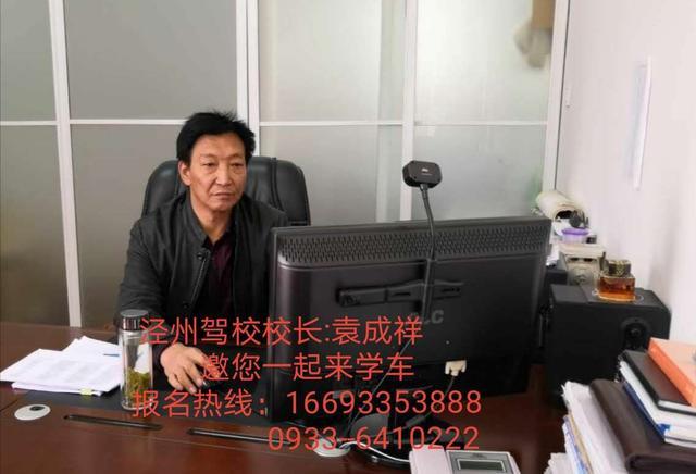 """泾川县泾州驾校开展""""送清凉,助力高考""""公益活动"""