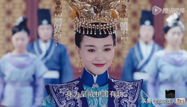 当后妃穿上华丽丽的蓝色宫廷装:杨蓉秒杀苏青,郭珍霓撩倒一大片
