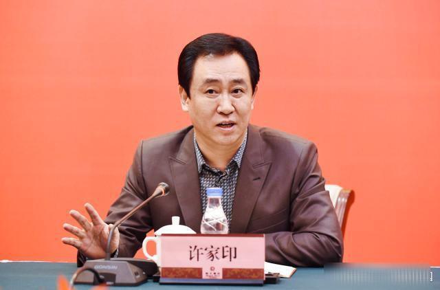 中国第二个香港或诞生?许家印砸1600亿,王健林霍英东投资近百亿