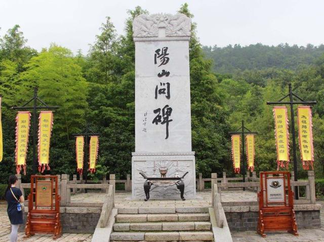 中国边境石碑图片