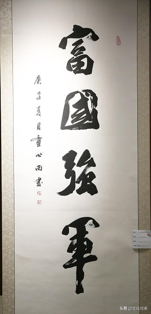 献礼建军93周年 童式书法展在郑举行