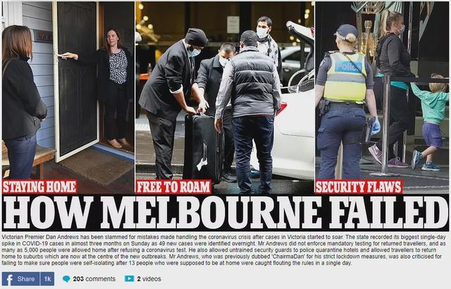 全澳新冠1夜暴涨82例,均本地传染,或要封城,政府:要戴口罩了