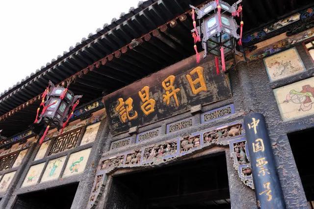 免费进城!临汾古城筹备上市,未来将会成为山西旅游第一股……