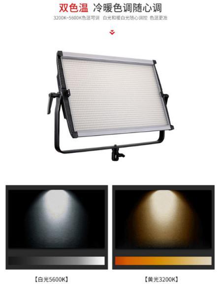 如何选择影视灯?购买影视灯的10大注意事项