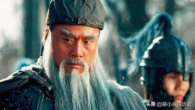 三国时期蜀汉五虎上将的后代结局都如何,关羽竟然被人灭了族