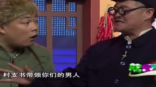 赵本山携众弟子小品《过年了》,经典中的经典,能让您笑一整年