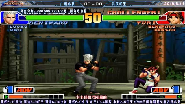 拳皇98 小孩vs吖王 最强三问对战 循环赛第一之争 开局红丸1V3