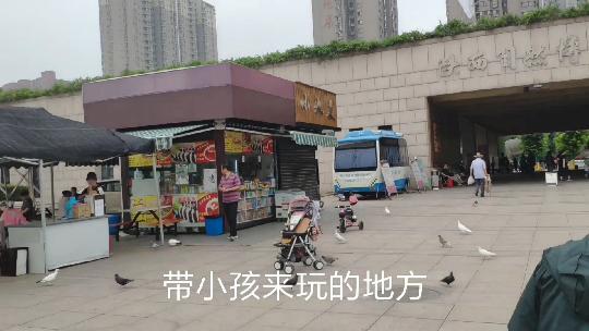"""西安科技大学地质博物馆被授予""""陕西省... -西安科技大学 科技处"""