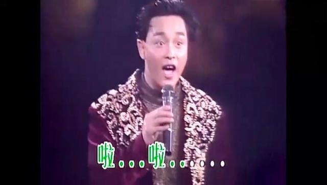 张国荣《倩女幽魂》演唱会现场版,重温经典老歌,还是这么好听