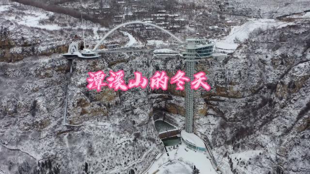淄博普照寺的冬天图片