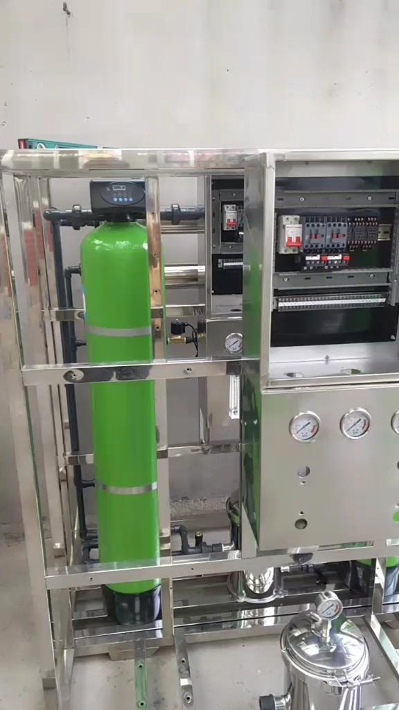 纯净水设备软化过滤设备青岛峻峰水处理设备有限公司
