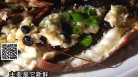 蒜蓉蒸小龙虾做法简单,味道鲜美,美食主持人吃得停不下来了