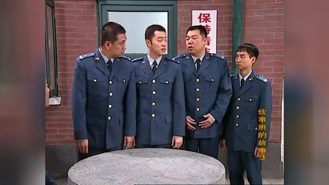 王班副做代理班长惹大祸,连里领导亲自坐访,真是活该!