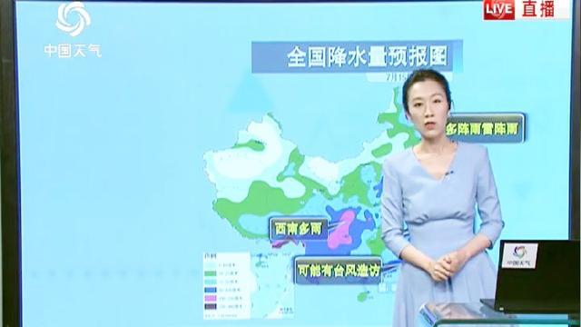 未来七天降水量预报图