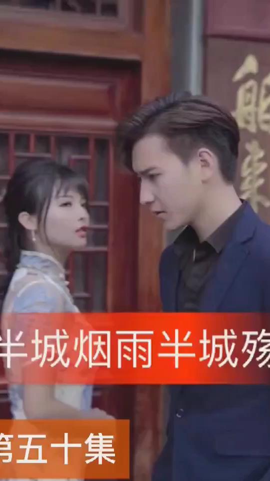 王紫 - 半城烟雨在线试听,歌曲歌词免费下载 _ 酷狗音乐
