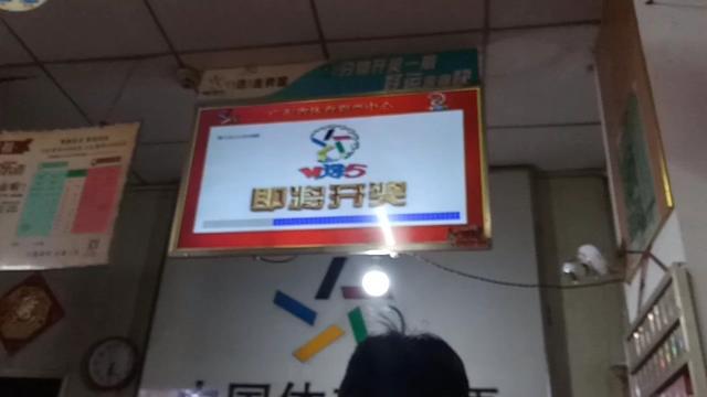 广东福彩28日起恢复快开游戏快乐十分、快乐彩销售、兑奖和开奖