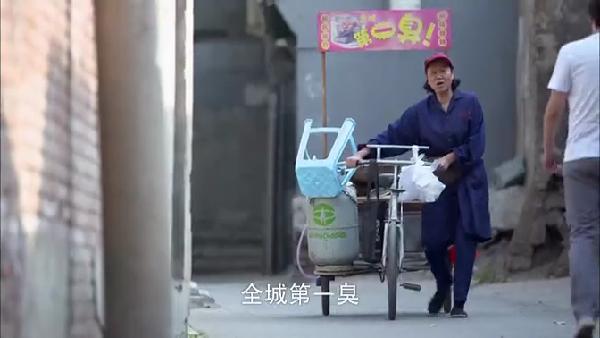 老妈的三国:老太看到卫生监督就要跑,谁知人家就想买份臭豆腐!