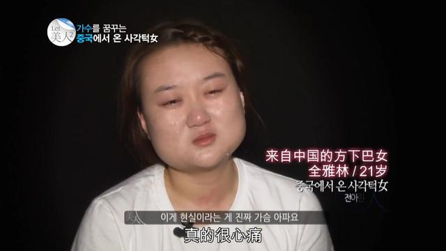 let美人第三季露娜