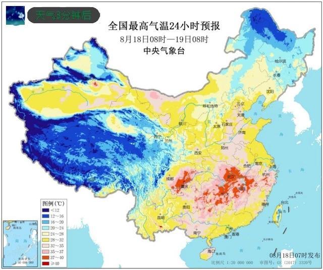 中国降雨量预报图
