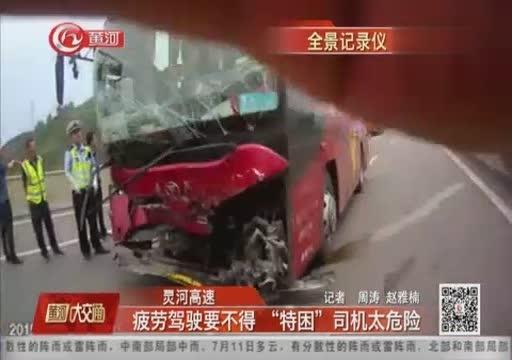 这么严重的车祸,还是第一次见,大客车当场报废了!山西网友...