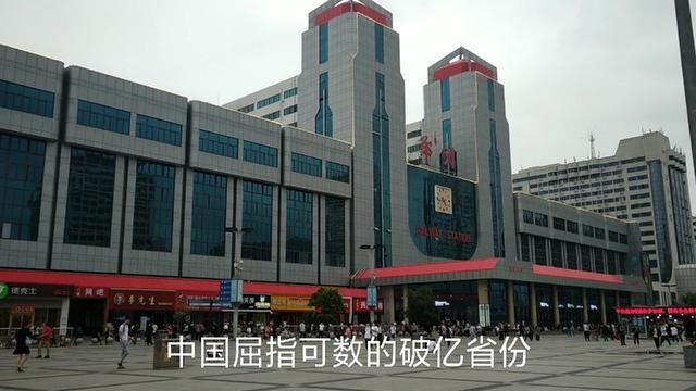 亚洲最大的五个火车站中国上榜三个,深圳不上榜不服