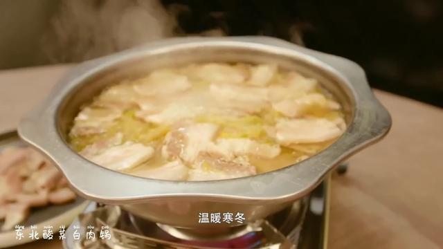 酸菜白肉火锅的家常做法_酸菜白肉火锅怎么做好吃【好豆】
