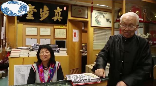 霍英东御用风水师:李嘉诚常为钱担心,损失百分之... _网易视频
