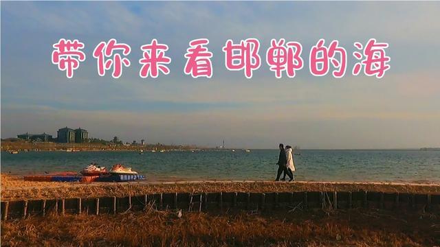 邯郸市响堂山景区图片
