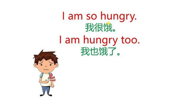 我饿了表情包|我饿了qq表情包下载 - 多多软件站