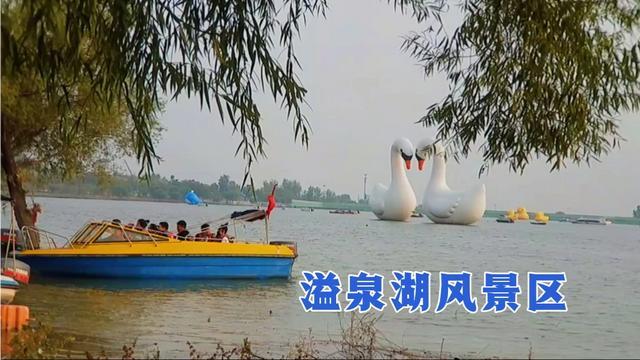 邯郸市第一中学