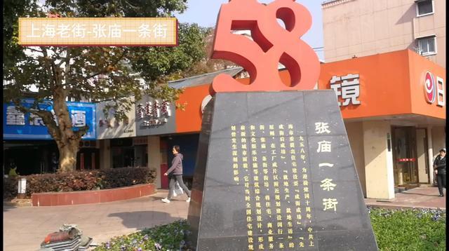 张庙一条街上的商业及文化设施_霍利钊_新浪博客