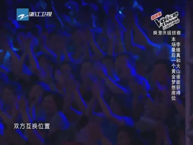 中国好声音:大山和陈俊彤对战开始,两人PK太有意思了,精彩!