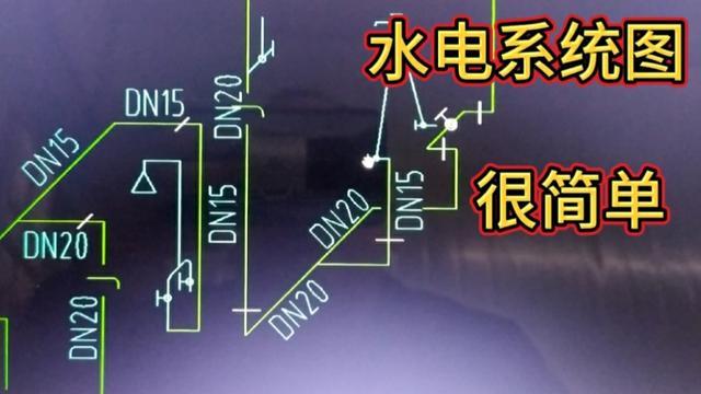 水电安装图纸