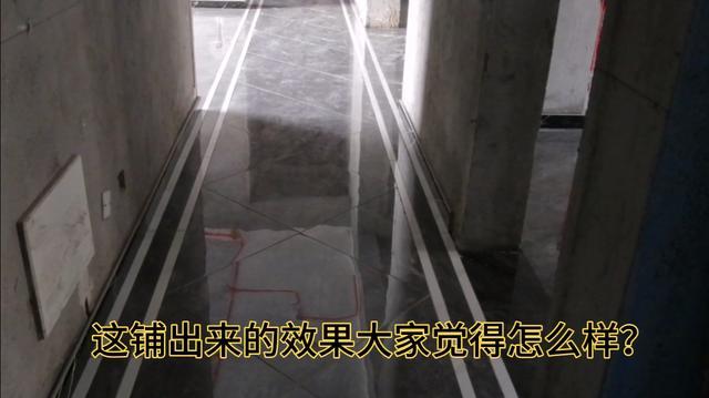 客厅走廊波导线