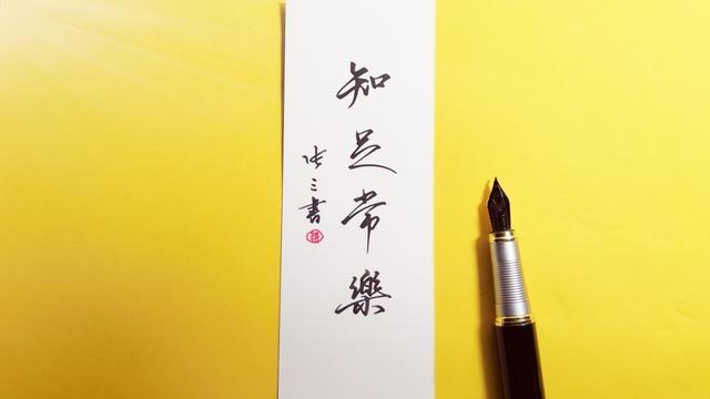 精美书签制作方法图片