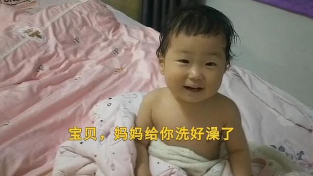 小宝准备洗澡了,看看宝妈如何给孩子洗澡!