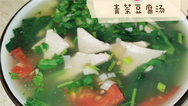 广州打汤青菜