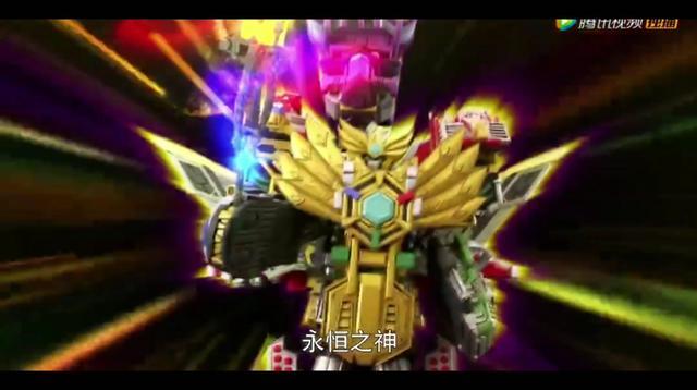正版梦想三国玩具 永恒之神黄金版金刚机器人14种合体套装玩...