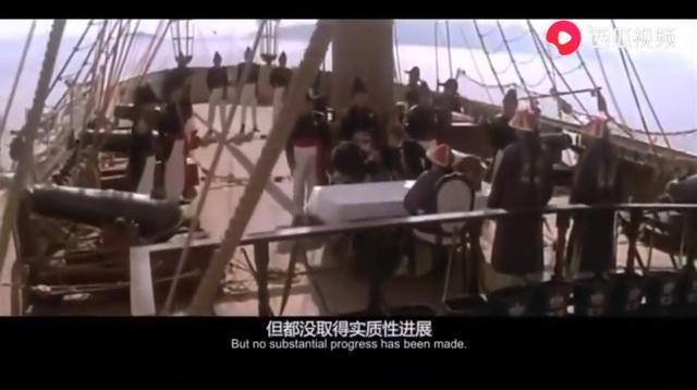 第二次鸦片战争原因