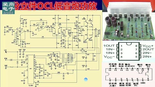 悍马806低音炮接线图