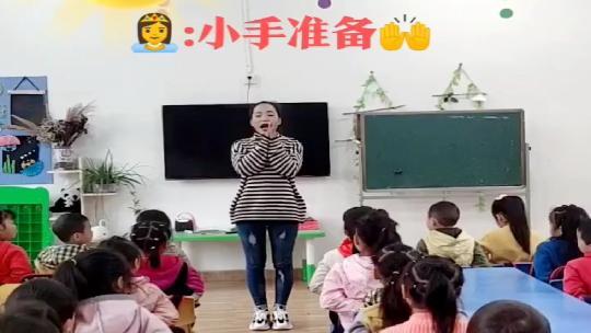 幼儿园课前律动儿歌